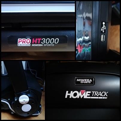 Miweba Sports Laufband Home Track HT3000 - Joggen auch Zuhause